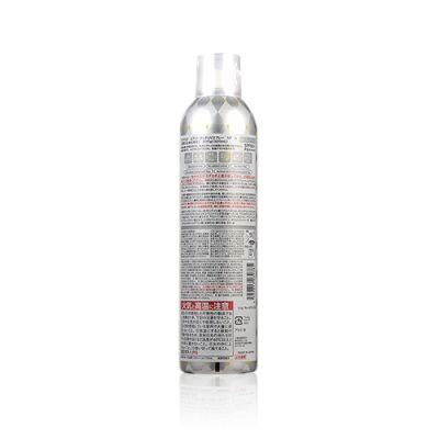 清爽速乾保濕防曬噴霧SPF50 PA++++ (無香味)