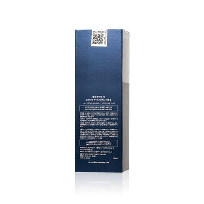 高效B5水潤舒緩潔面膏(升級版)