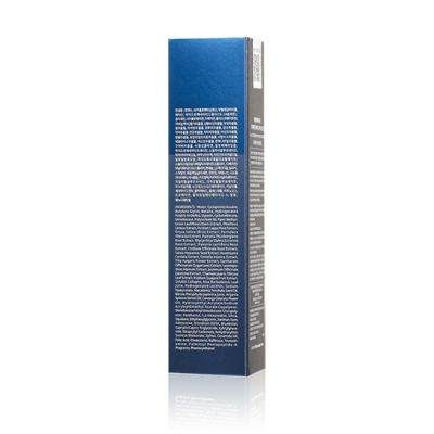 B5高效水合透明質酸補濕乳液 (升級版)