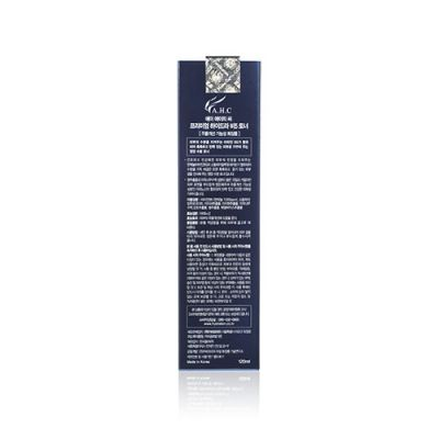 B5高效水合透明質酸補濕爽膚水 (升級版)