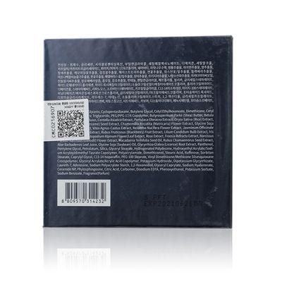 高效水合透明質酸補濕面霜