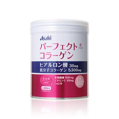 Collagen And Hyaluronic acid Powder