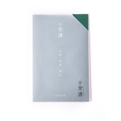 Allklear 全清高纖粉(7包裝)