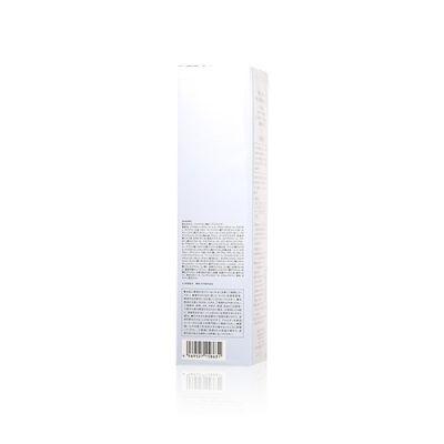 清新煥白滲透乳II (保濕型)