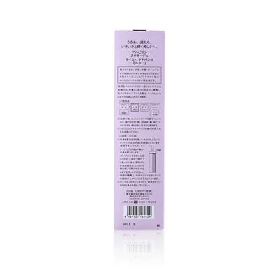 清新水潤平衡滲透乳 II (保濕型)