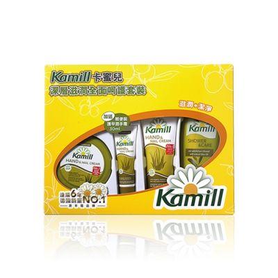 Kamill Deep Moisturizing Comprehensive Care Set