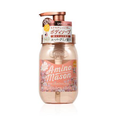 Whipped Cream Body Soap Moist - Sakura