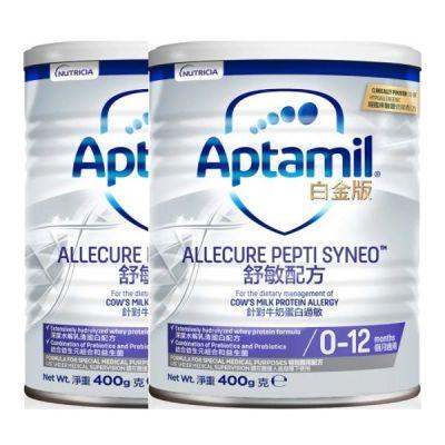 [2罐装] 香港版 Allecure Pepti Syneo 舒敏配方奶粉 (0-12个月)