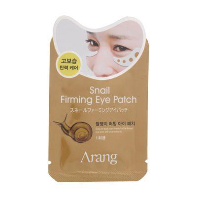 Snail Eye Patch