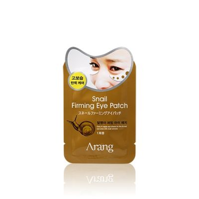 Snail Firming Eye Patch