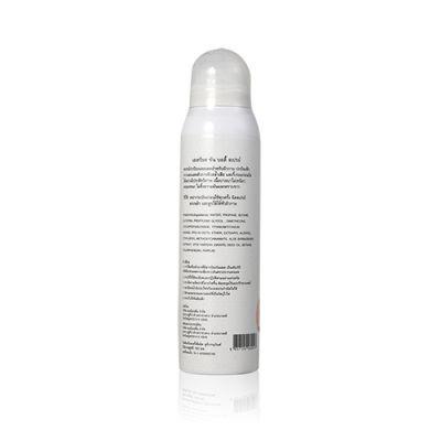 Whitening Sun Spray SPF50+ PA+++