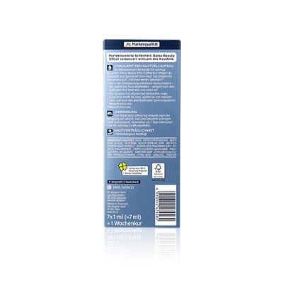 高濃度透明質酸補濕緊緻精華安瓶