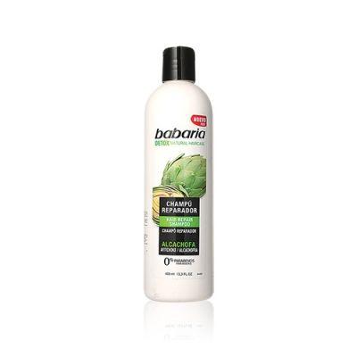 洋薊排毒活髮洗髮露(修復受損秀髮)