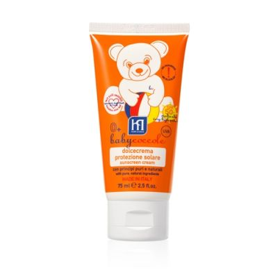 Sunscreen Cream SPF50