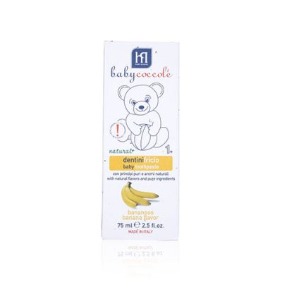 Baby Toothpaste (Banana Flavour)