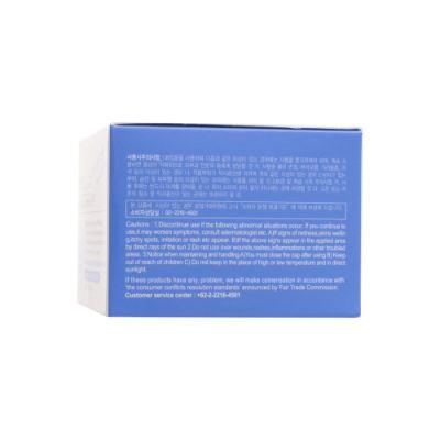 Waterful Aqua Cream