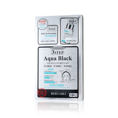 3 Step Aqua Black Mask Pack