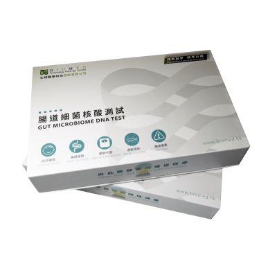 [凡购买指定 BioMed 产品满3件送]肠道细菌核酸测试(价值HKD1200)* 数量有限送完即止