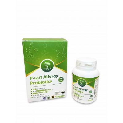 BioMed [10% off ]PGUT Allergy