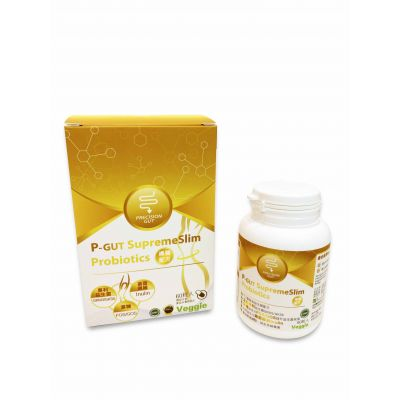 BioMed [10% off ]PGUT SupremeSlim