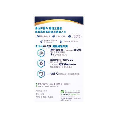 [10%off]PGut Premium E3 Probiotics 30 Capsules