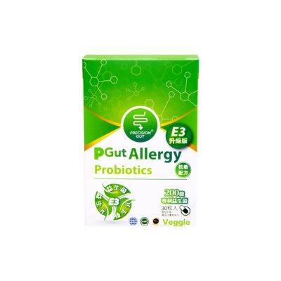 [10%off]PGut Allergy E3 Probiotics 30 Capsules