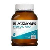Blackmores 無味深海魚油丸