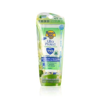 美肌強效日常防曬乳 SPF110 PA++++