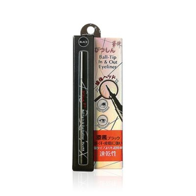 [2pcs - Special Price] Ball-tip In & Out Eyeliner (Black)