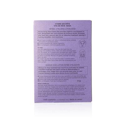 VITA DE REVE Herbal Vitalizing Lotion Mask