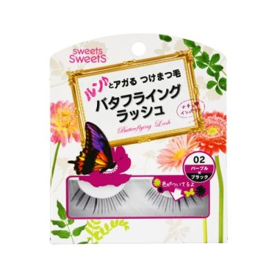 Butterflying Lash #02 Purple x Black