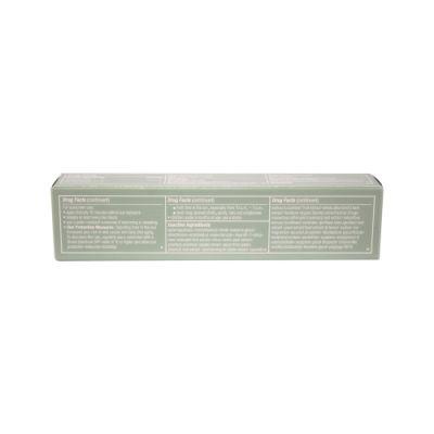 特效防曬隔離霜SPF40