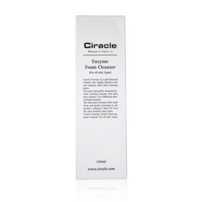 Enzyme Form Cleanser