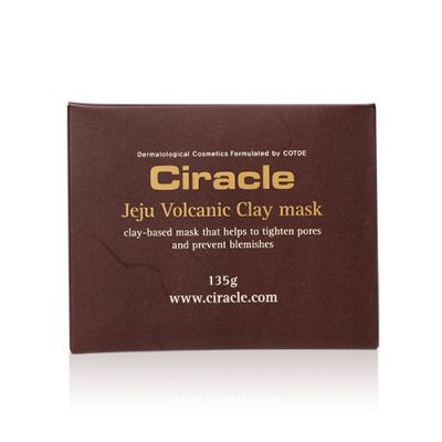 [Buy 2 get 1 free] Jeju Volcanic Clay Mask