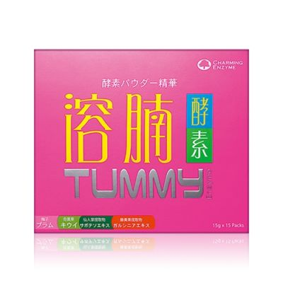 Tummy Enzyme