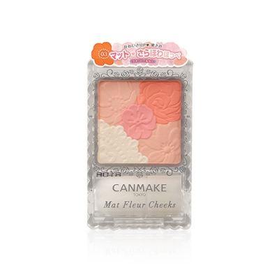 花瓣雕刻五色腮红 #03 珊瑚橙