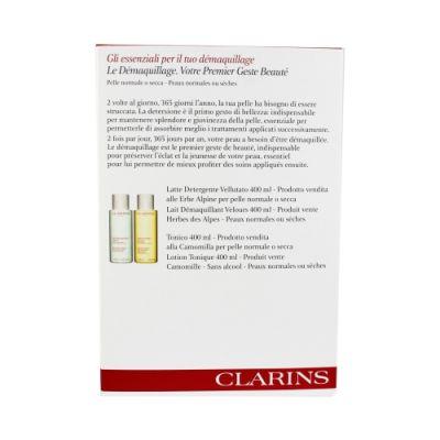Basic Skin Care Set (N/D)