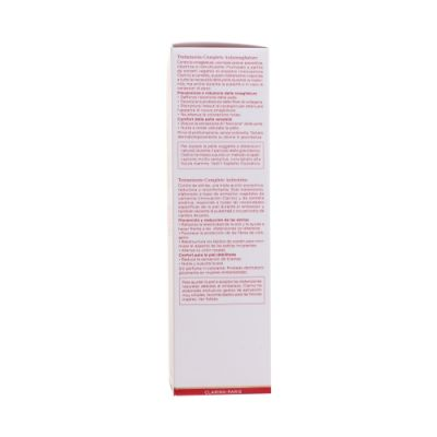 抗紋身體乳霜