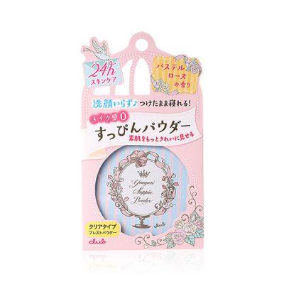 Skincare Powder (Rose)