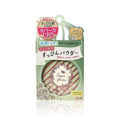 出浴素顏蜜粉(花香味)