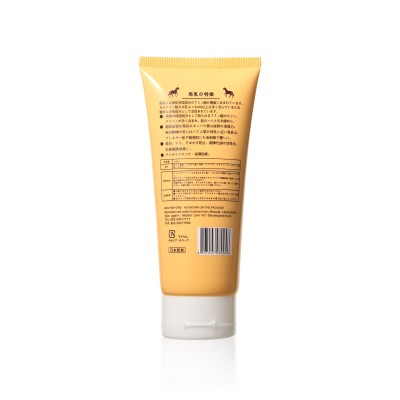 Facial Cleansing with Horse Milk