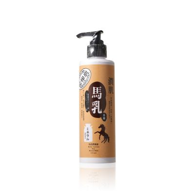 Body Lotion with Horse Milk
