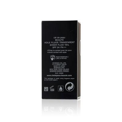 肌膚之鑰 粧前乳液(輕柔持久) SPF 24 / PA++
