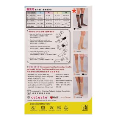 [2件装] 疗渐进式压力袜 #18 黑色 (有咀袜) S码