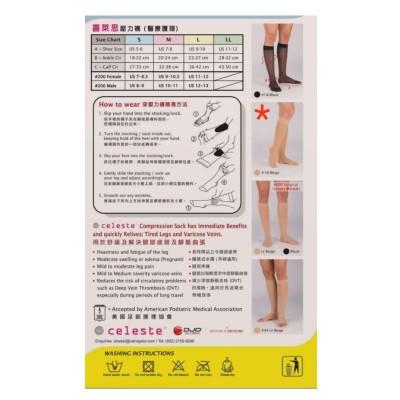 [2件裝] #18醫療漸進式壓力襪 #18膚色 (有咀襪) M 碼