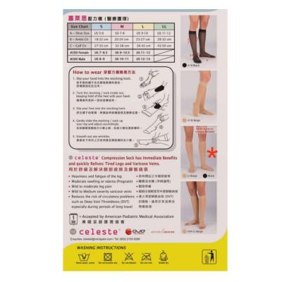 [2件裝] 醫療漸進式壓力襪 #200膚色 (有咀襪 ) M 碼
