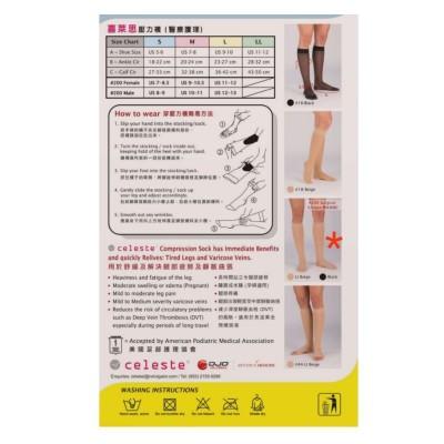 [2件裝] 醫療漸進式壓力襪 #200膚色 (有咀襪 ) L 碼