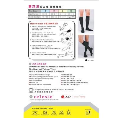 [2pcs] Celeste #617 Graduated Compression Sock Aids Blood  Circulation  L