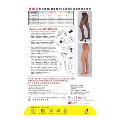 [2件裝] 醫療漸進式壓力襪褲 #15 膚色 M 碼