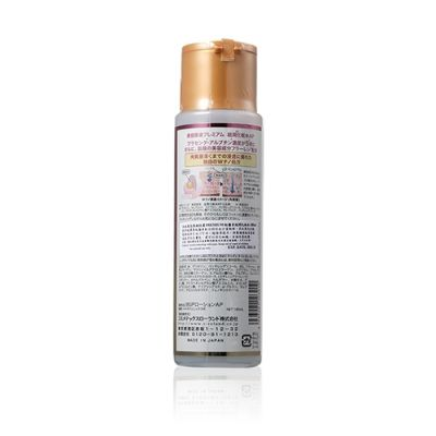 美容原液Premium胎盤素超潤化妝水